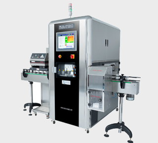Pharmaceutical Machinery, Tablet and Capsule Inspection